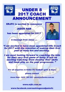 ERJFC 2017 U8 Coach Announcement